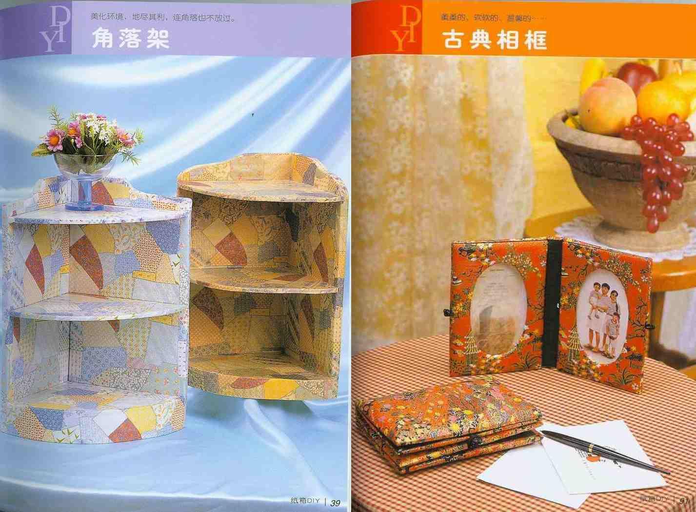Поделки храмов из картона 180