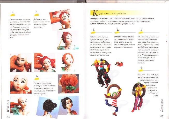 Как сделать для кукол все картинки